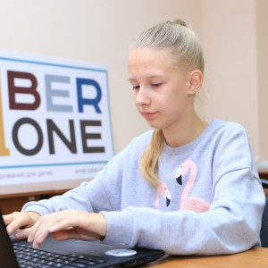 KiberOne school was opened in Omsk!  - The First International Cyber- School Of The Future For The New It-Generation